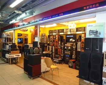 亞哥音響西寧店