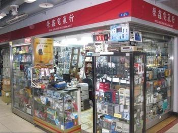 榮鑫電氣計器
