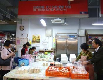 曹太太水餃