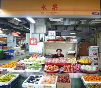 水果-1064
