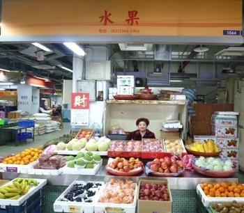 水果-1065